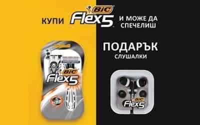 Подаръци с BIC FLEX5